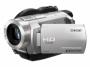 Цифровая видеокамера Sony HDR-UX5E
