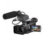 Цифровая видеокамера Sony HVR-A1E