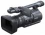 Цифровая видеокамера Sony HVR-Z7E