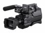 Цифровая видеокамера Sony HXR-MC1500P