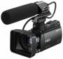 Цифровая видеокамера Sony HXR-MC50E