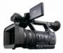 Цифровая видеокамера Sony HXR-NX5E