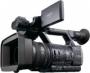 Цифровая видеокамера Sony HXR-NX5M