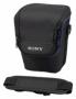 Сумка Sony LCS-HB
