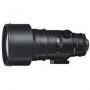 Объектив Tamron 300mm F/2.8 AF SP LD