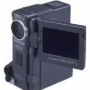 Цифровая видеокамера Thomson VMD 8