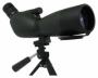 Подзорная труба Paralux AMAZONE II ZOOM 15-45x60