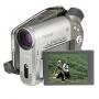 Цифровая видеокамера Canon DC20