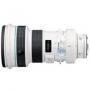 Объектив Canon EF 400mm f/4.0 DO IS USM