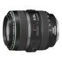 Объектив Canon EF 70-300mm f/4.5-5.6 DO IS USM