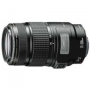 Объектив Canon EF 75-300mm f/4.0-5.6 IS USM