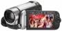 Цифровая видеокамера Canon LEGRIA FS20