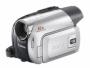 Цифровая видеокамера Canon MD255
