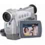 Цифровая видеокамера Canon MV-550i