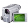 Цифровая видеокамера Canon  MVX1S