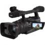 Цифровая видеокамера Canon XH A1