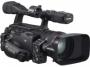 Цифровая видеокамера Canon XH A1S