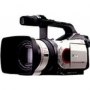 Цифровая видеокамера Canon XM1