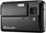 Цифровой фотоаппарат Casio Exilim EX-V8