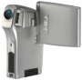 Цифровая видеокамера DXG DXG-581V