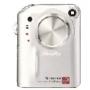 Цифровой фотоаппарат Fuji FinePix F601Z