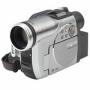 Цифровая видеокамера Hitachi DZ-GX20E