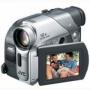 Цифровая видеокамера JVC GR-D18