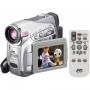 Цифровая видеокамера JVC GR-D270EX