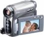 Цифровая видеокамера JVC GR-D740