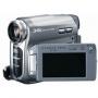 Цифровая видеокамера JVC GR-D750