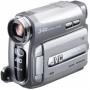 Цифровая видеокамера JVC GR-D770