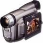Цифровая видеокамера JVC GR DVL 45
