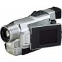 Цифровая видеокамера JVC GR-DVL357EG
