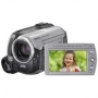 Цифровая видеокамера JVC GZ-MG135