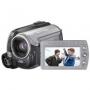 Цифровая видеокамера JVC GZ-MG155