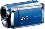 Цифровая видеокамера JVC GZ-MS120A