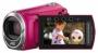 Цифровая видеокамера JVC GZ-MS215