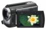 Цифровая видеокамера JVC GZ-MG435