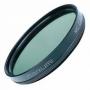 Светофильтр Marumi Circular PL MC 49 mm