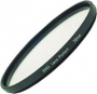 Светофильтр Marumi DHG Lens Protect 55 mm