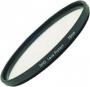 Светофильтр Marumi DHG Lens Protect 72 mm