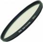 Светофильтр Marumi DHG Soft Fantasy 62 mm