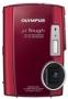 Цифровой фотоаппарат Olympus Mju TOUGH-3000
