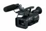 Цифровая видеокамера Panasonic AG-HMC41EU