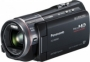 Цифровая видеокамера Panasonic HC-X900