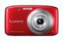 Цифровой фотоаппарат Panasonic Lumix DMC-S5