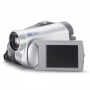 Цифровая видеокамера Panasonic NV-GS47GC-S