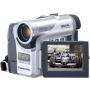 Цифровая видеокамера Panasonic NV-GS5