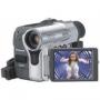Цифровая видеокамера Panasonic NV-GS50EN-S