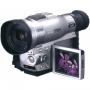 Цифровая видеокамера Panasonic NV-MX300EN